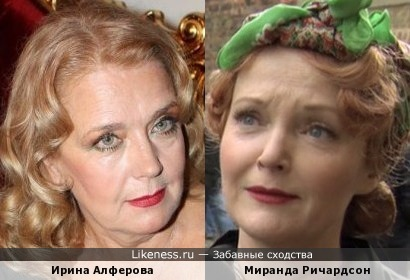Ирина Алферова и Миранда Ричардсон