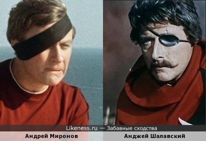 Андрей Миронов и Анджей Шалавский