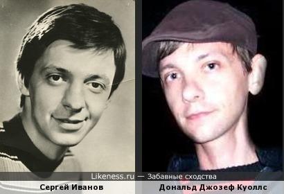Сергей Иванов и Дональд Джозеф Куоллс
