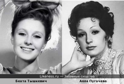 Беата Тышкевич и Алла Пугачева
