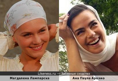 Магдалена Лампарска и Ана Паула Арозио