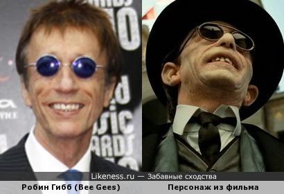 """Робин Гибб (Bee Gees) и Персонаж из фильма """"Невероятные приключения Адель"""""""