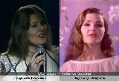 Людмила Сенчина и Надежда Чепрага