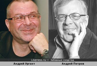 Андрей Ургант и Андрей Петров