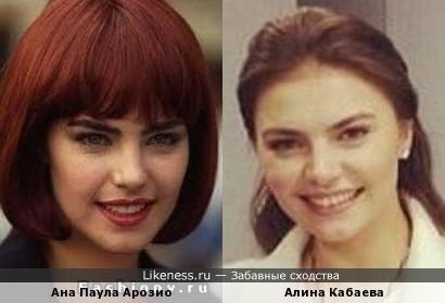 Ана Паула Арозио и Алина Кабаева