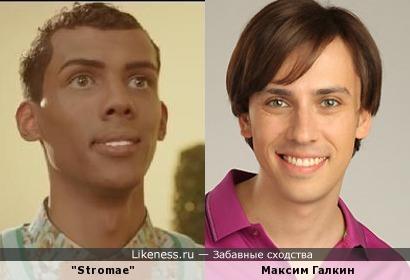 """Stromae"