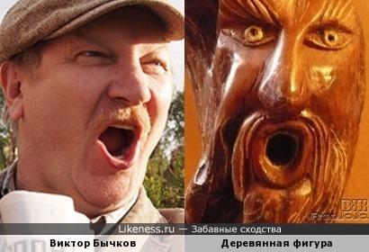 Виктор Бычков и деревянная фигура