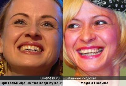 Полина Сибагатулина и девушка из зала