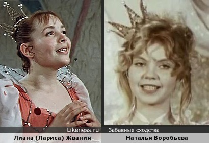 Лиана (Лариса) Жвания и Наталья Воробьева