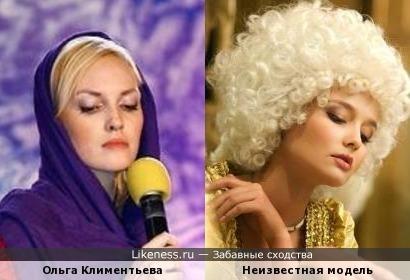 Ольга Климентьева ( Камеди вумен ) и Неизвестная модель