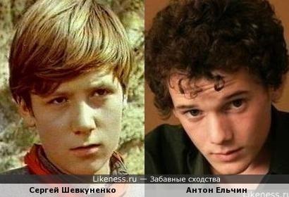 Сергей Шевкуненко и Антон Ельчин