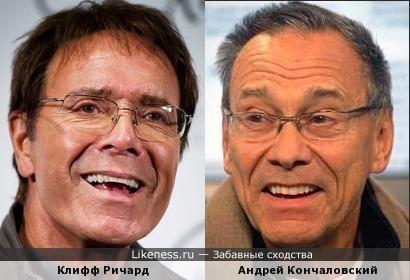 Клифф Ричард и Андрей Кончаловский