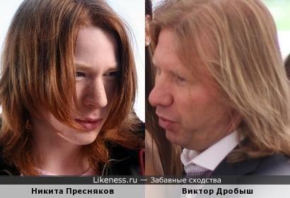 Виктор Дробыш и Никита Пресняков