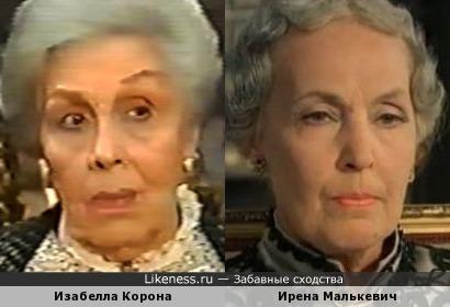 Изабелла Корона и Ирена Малькевич