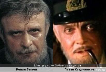 Ролан Быков и Павел Кадочников