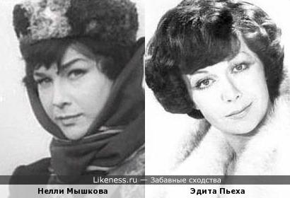 Нелли Мышкова и Эдита Пьеха