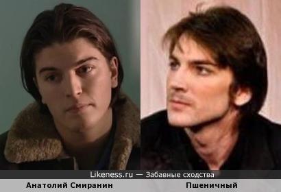 Анатолий Смиранин и Михаил Пшеничный
