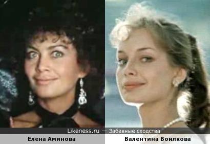 Елена Аминова и Валентина Воилкова