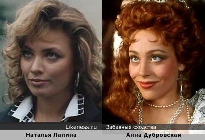 Анна Дубровская и Наталья Лапина