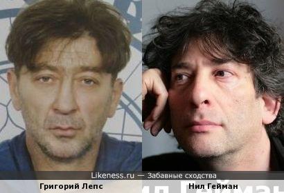 Григорий Лепс и Нил Гейман