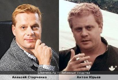 Алексей Старченко и Антон Юрьев