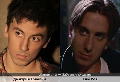 Дмитрий Головин и Тим Рот