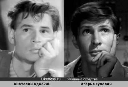 Анатолий Адоскин и Игорь Ясулович