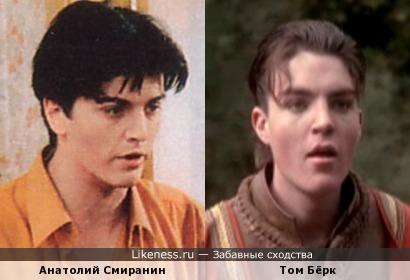 Анатолий Смиранин и Том Бёрк