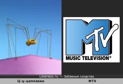 Ц-ц-цеппелин и MTV