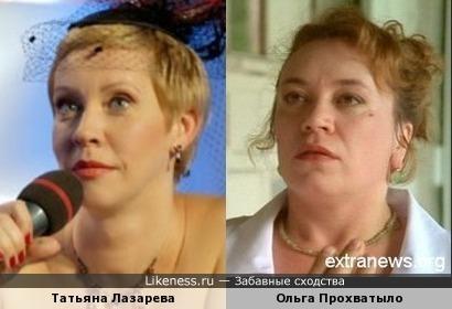 Татьяна Лазарева и Ольга Прохватыло