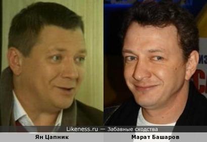 Ян Цапник и Марат Башаров