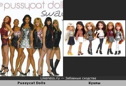 Pussycat Dolls и куклы