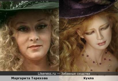 Маргарита Терехова и кукла
