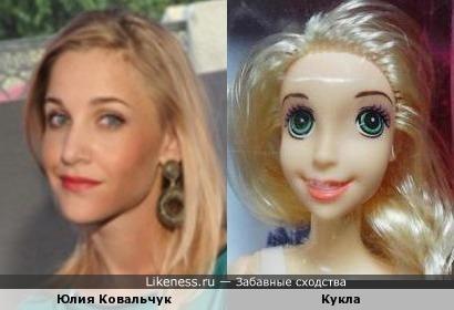 Юлия Ковальчук и кукла