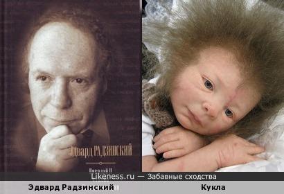 Эдвард Радзинский и кукла