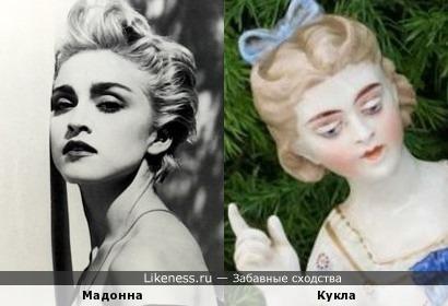 Мадонна и кукла