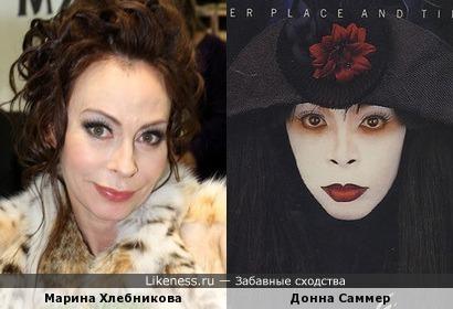 Марина Хлебникова и Донна Саммер