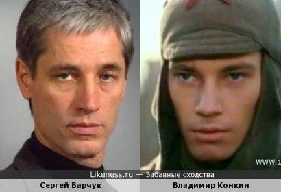 Сергей Варчук и Владимир Конкин
