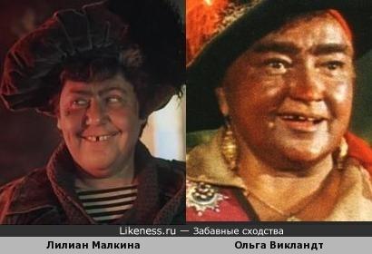 Лилиан Малкина и Ольга Викландт