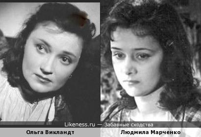 Ольга Викландт и Людмила Марченко