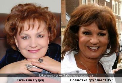 """Татьяна Судец и Солистка группы """"LUV"""