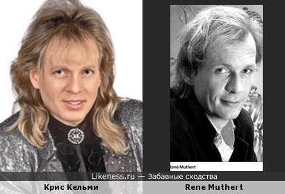 Крис Кельми и Rene Muthert