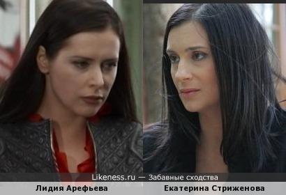Лидия Арефьева и Екатерина Стриженова