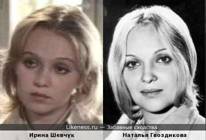 Ирина Шевчук и Наталья Гвоздикова