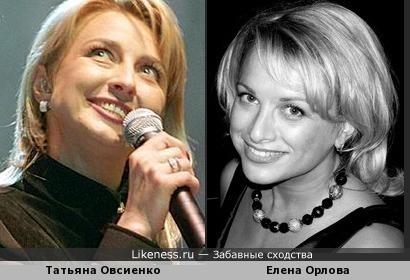 Елена Орлова и Татьяна Овсиенко