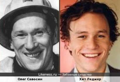Олег Савосин и Хит Леджер
