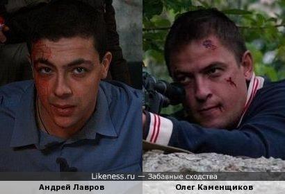 Андрей Лавров и Олег Каменщиков