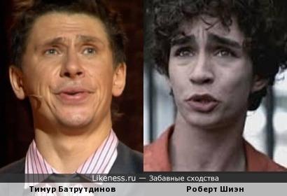 Тимур Батрутдинов и Роберт Шиэн