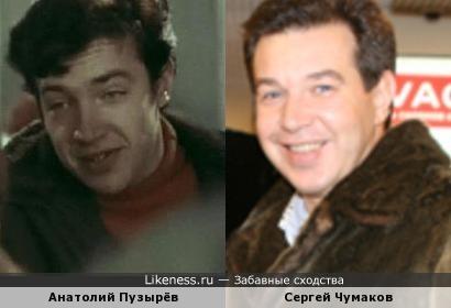 Анатолий Пузырёв и Сергей Чумаков