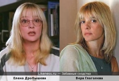 Елена Дробышева и Вера Глаголева